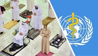 """""""الصحة العالمية"""" تخرج بتصريحات مثيرة حول شهر رمضان المبارك .."""