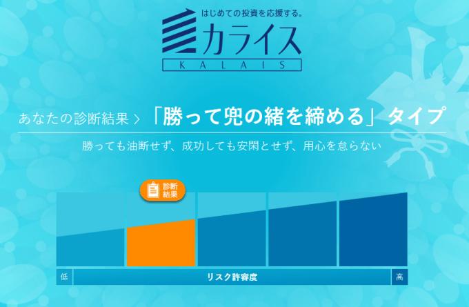 %e7%b5%90%e6%9e%9c%e3%82%ab%e3%83%a9%e3%82%a4%e3%82%b9