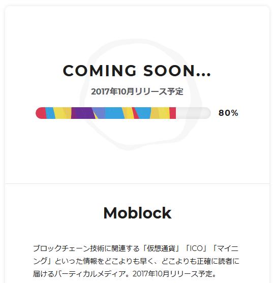 moblock