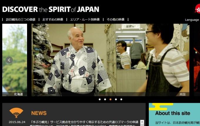 japanvideos