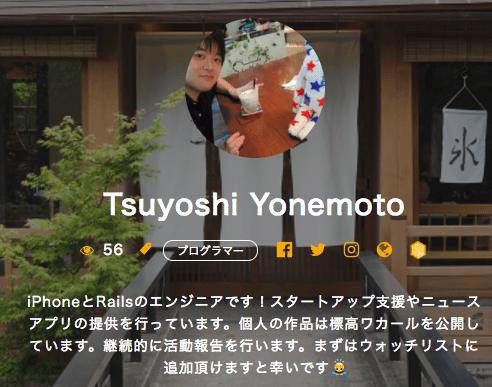 tsuyoshiyonemoto%e3%81%aevalu