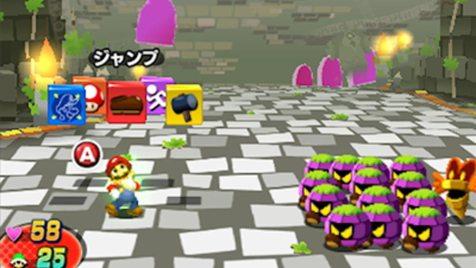Mario-&-Luigi-Dream-Team-Bros-©-2013-Nintendo-(5)