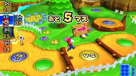 Mario-Party-Island-Tour-©-2014-Nintendo-(2)