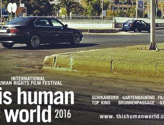 this human world 2016