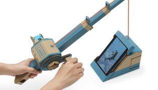 Nintendo-Labo-Multi-Set-(c)-2018-Nintendo-(1)