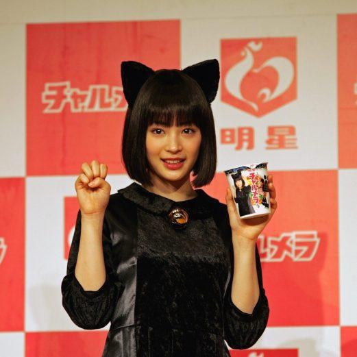 広瀬すずが人間卒業。新CMで『すずネコ』に変身して「チャルメニャ~!」 撮影:山口和幸