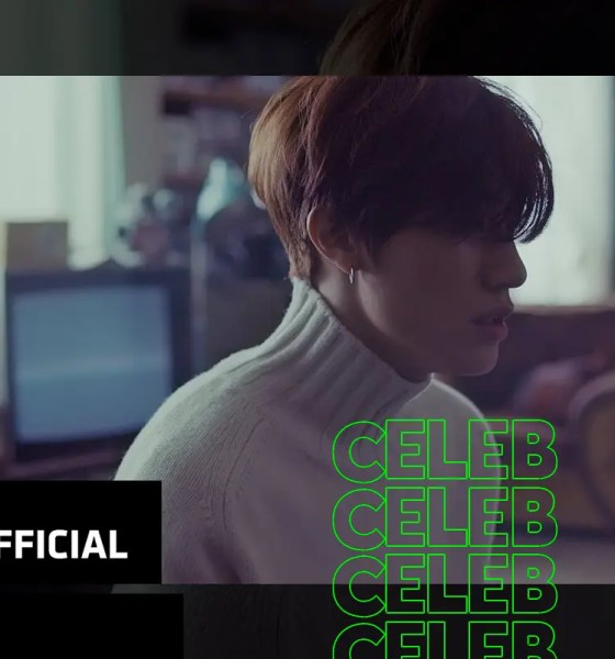 Bang Yedam, No.1 on the charts - 'Why' MV making film Positive Reaction