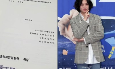 "Kim Hee-chul Sued the Malicious Supplier - ""Have No Mercy"""