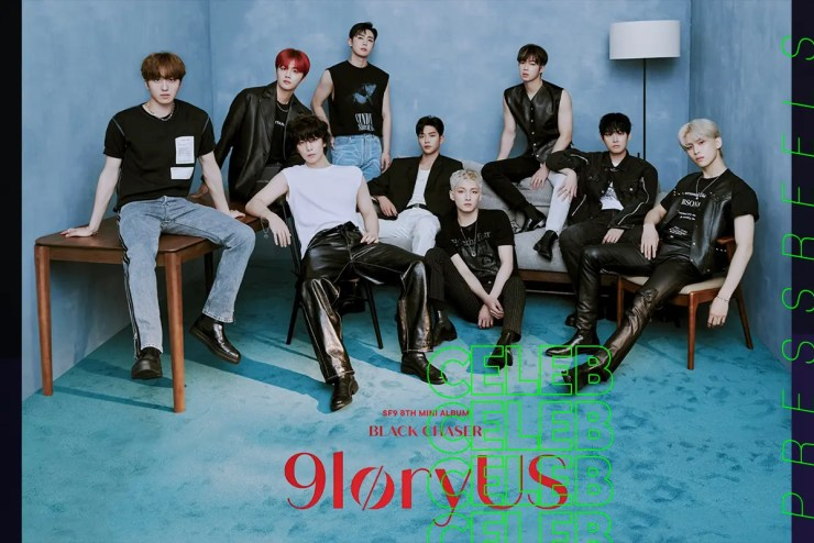SF9, 8th mini-album '9loryUS' Released on July 6th