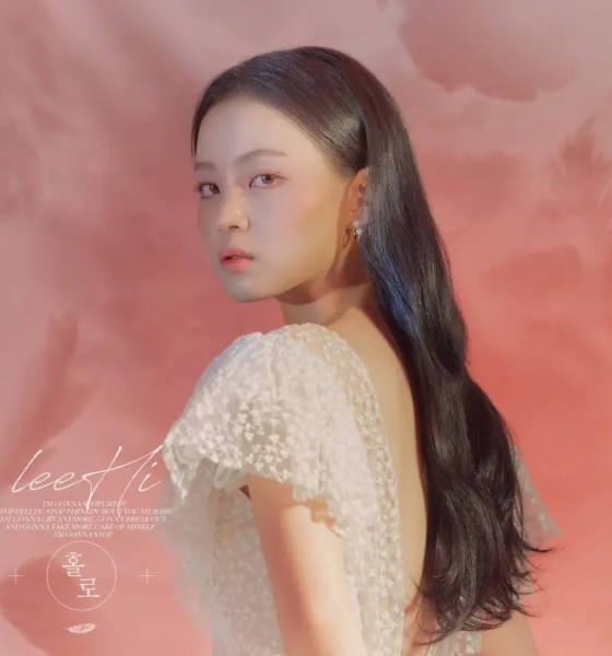 LEE Hi, Number One on the Music Charts With New Song 'HOLO' | PRESSREELS