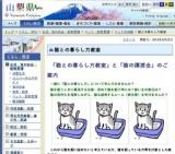 1519196 thum - 猫との暮らし方教室&譲渡会