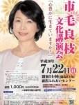 1594235 thum - チョイスホテルズジャパンが国内初ブランドの「コンフォートスイーツ東京ベイ」を新浦安に3月30日(金)オープン