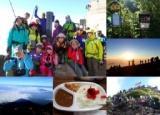 1594311 thum - 一合目から登る富士山チャレンジ