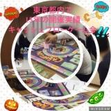 1595510 thum - 【お陰様で15周年】キャッシュフローゲーム会