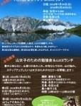 1596369 thum - 公開練習のお知らせ〜アーマードバトル集団戦トレーニングキャンプ〜