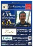 1596598 thum - Bronze Sambe Solo Performance コロンビア戦 @Lati.(横浜 新子安)
