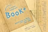 1596637 thum - Book+