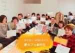 1596782 thum - 6/3【起業・転職】 渋谷のブックカフェで夢実現朝活やります! (夢カフェ)【東京都】