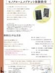 1596897 thum - 取り扱いマザーズバッグ400点以上!日本最大級のマザーズバッグ専門店オープン!