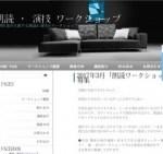 1597213 thum - 小嶋陽菜の彼氏は宮本拓!社長と取締役兼務の年収は?アプリ開発がヒットすれば1億円超えも可能性あり!?