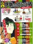 """1598299 thum - アメリカのライフスタイルブランド""""モデーア""""が日本初の路面店を芝公園にオープン"""