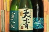 1598428 thum - 第3回今熱い!おしゃれ酒との出会い場with日本酒ナビゲーター「夏酒飲まNight!」
