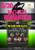 1598431 thum 1 - BACHATA ROMANTICA IN MAHARAJA