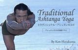1598701 thum - 日本のヨガといえばこの人!「ケンハラクマ先生」が来阪!