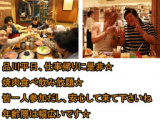 1599239 thum 1 - 6.28(木)品川☆焼肉食べ飲み放題イベントです 仕事帰りも楽しみたい☆