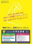 1599290 thum 1 - 広告担当者(or になりたい人)のためのWebマーケティング必須知識セミナー