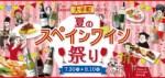 1599439 thum 1 - 秋の大文化祭「高円寺フェス2018」は10月27日(土)・28日(日)に開催!!出演者・出展者も大募集中!