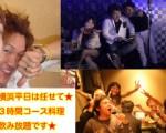1600009 thum - ワンマーケティング株式会社、大阪で「展示会から売上アップ!展示会の効果を最大化する方法」を8月2日に開催。