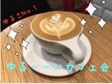 1600121 thum 1 - 【ゆる〜〜いカフェ会 in 渋谷】19:30〜20:20 ★オシャレなカフェで素敵なご縁★ 渋谷駅徒歩1分