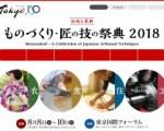 """1600237 thum - オーラルケア&コスメ情報メディア『Ha・no・ne』、女性視点の""""健口美""""コンテンツで月間50万PV突破!"""