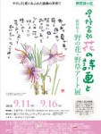 1600324 thum - カフェトークコンサートシリーズ第2弾 夏のファミリーコンサート♪