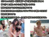 1600980 thum - 8/14(火)皆で逗子海岸に遊びに行こう☆彡ピクニック企画だから会費は無料お子さん連れも大歓迎☆彡