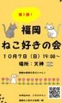 1601369 thum - 写真に文字を入れることに特化したアプリ 文字に(グラデーション、影、隆起)などの効果を付けれる 日本語フォントも豊富にあり、それを縦書きにできます。