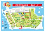 1601535 thum - 埼玉UFO科学展 - 【所沢市民フェスティバル内Cブロック】