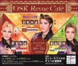 1602389 thum - 楊 琳主演・愛瀬光主演・翼和希主演「OSK Revue Café」