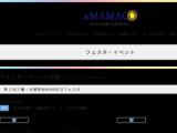 1603135 thum - 第1回三鷹・武蔵野&MAMACOフェスタ