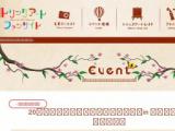 1603418 thum 1 - 20周年記念 フィナーレ イベント in 那須とりっくあーとぴあ
