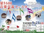 1603534 thum 1 - 9/21 東京 インターナショナルパーティー @ JP TOKYO 六本木 * 25歳以下の女性は無料 * 3.5h 飲み放題 * 1000円OFF