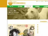 1604331 thum - 第17回 写真展2018 神奈川県動物愛護協会の歴史と未来 ~60周年フェスティバル~
