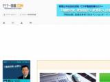 1604335 thum - 新大阪で資産運用クラブがスタートします!セミナー兼説明会