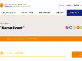 1604889 thum - 11/8 (木) 20:00 ~ 21:10 学生・社会人インターン説明会を 開催します!@恵比寿