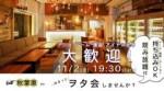 1604985 thum - 日本初の学術系クラウドファンディングサイト「academist(アカデミスト)」とバリュープレスがPRサポートの連携を10月10日より開始
