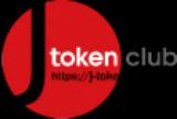 1605070 thum 1 - j-token club【investors seminar】 ~次に来るおいしい話~