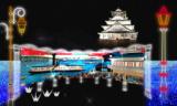 1605121 thum - 大阪城イルミナージュ