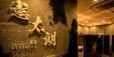 1605952 thum - 2018年11月6日(火) ●赤坂見附●ラグジュアリー空間で焼肉コン☆