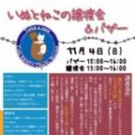 1606118 thum - (株)小僧寿司深谷(埼玉)/破産手続き開始決定